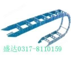 海兴钢制拖链